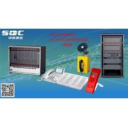 一键广播程控交换机厂家配套,南京申瓯通信,程控交换机图片
