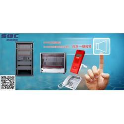 应急广播程控交换机那家好 南京申瓯通信 程控交换机图片