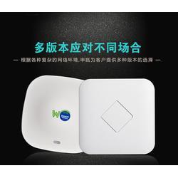 南京申瓯通信、无线WIFI覆盖设计咨询、无线WIFI覆盖图片