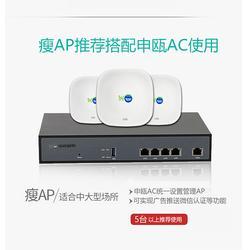昆山WIFI覆盖、南京申瓯通信、无线WIFI覆盖厂家合作图片