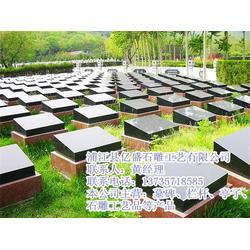 墓碑直销-绍兴墓碑-亿盛石雕款式多样图片