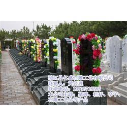墓碑-墓碑-亿盛石雕服务周到(查看)图片
