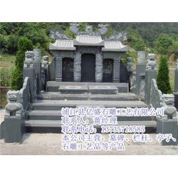 墓碑,台州墓碑,亿盛石雕款式丰富图片