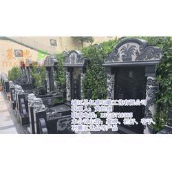 舟山墓碑-亿盛石雕服务周到-墓碑报价图片