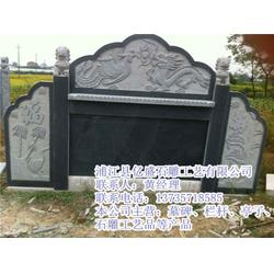 墓碑-墓碑厂家-亿盛石雕(推荐商家)图片
