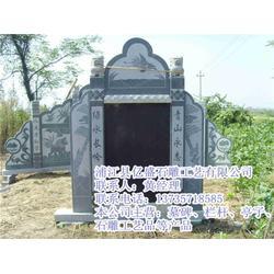 墓碑生产厂家-绍兴墓碑-亿盛石雕质优价廉图片