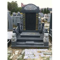 億盛石雕工藝精湛 公墓墓碑-嘉興墓碑圖片