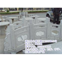 公园石栏杆-石栏杆-亿盛石雕用料上乘(查看)图片