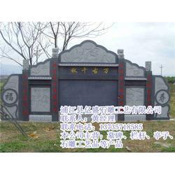 台州墓碑-亿盛石雕优质供应商-卧式墓碑