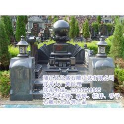 欧式墓碑_亿盛石雕质优价廉_墓碑图片