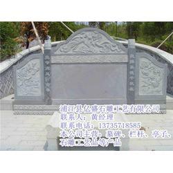 墓碑生产厂家-墓碑-亿盛石雕用料上乘(查看)图片