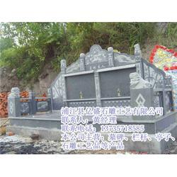 新款墓碑,墓碑,亿盛石雕质量稳定图片