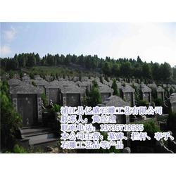 亿盛石雕优质供应商 墓碑-金华墓碑图片
