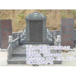 墓碑厂家、宁波墓碑、亿盛石雕质量上乘图片