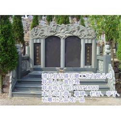 墓碑,墓碑直销,亿盛石雕(优质商家)