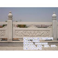 桥梁栏杆-亿盛石雕款式丰富-桥梁栏杆施工图片