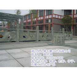 亿盛石雕质量上乘(图)-石栏杆加工-石栏杆