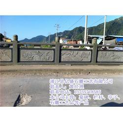 景观围栏定制-景观围栏-亿盛石雕实惠图片