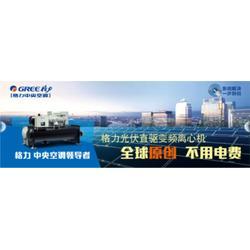 格力空调售后服务|沙坪坝格力空调|诚鑫家电维修(查看)图片