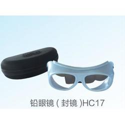 防护眼镜,山东宸禄,600弯防护眼镜图片