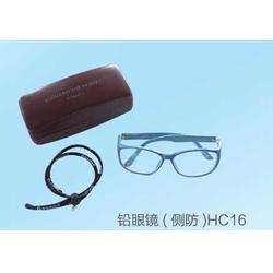 防护眼镜_山东宸禄医疗器械(在线咨询)_通用型防护眼镜图片