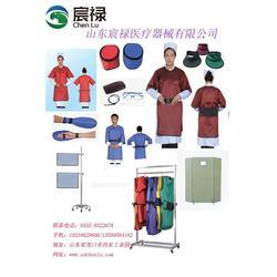 粒子防护服_射线粒子防护服_宸禄铅防护服公司图片
