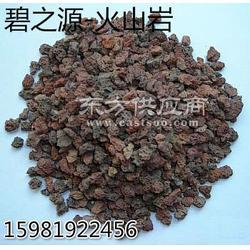 碧之源优质火山岩滤料生产厂家保质保量图片