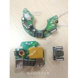 现货RH8603D 外围简单车充方案IC图片
