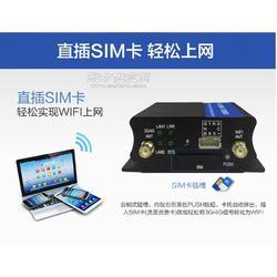 信翼LTE无线路由器 信丰伟业供应图片