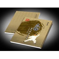 福州彩页画册印刷,题墨画册印刷,画册印刷图片