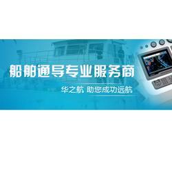 LTB3双向无线电话电池-华之航-双向无线电话电池图片