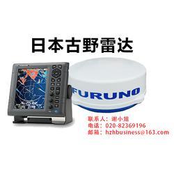 船舶用雷达FAR-2837S、华之航、台州船舶用雷达图片