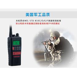 船舶用HT983对讲机、华之航、漳州HT983对讲机图片