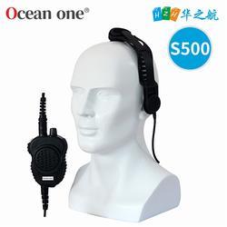 防爆型头盔佩戴式耳机-靖江头盔佩戴式耳机-华之航(查看)图片