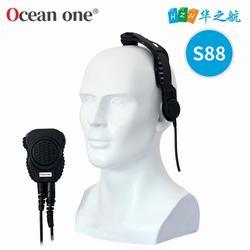 葫芦岛头骨振动耳机-GP329Ex头骨振动耳机-华之航