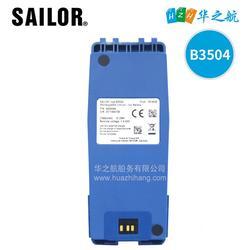 沧州B3504电池-原装SAILORB3504电池-华之航图片