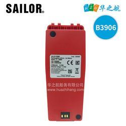 SP3965对讲机备用电池-华之航-舟山B3906电池图片