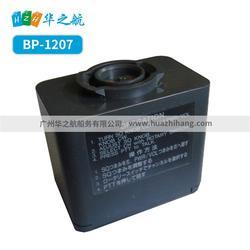 双向对讲机电池BP1207-华之航(在线咨询)BP1207图片