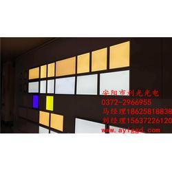 定制面板灯 面板灯 安阳市利光光电(查看)图片