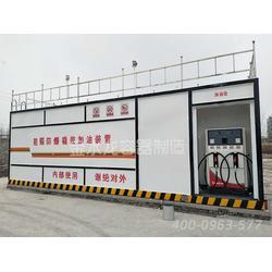 柴油阻隔防爆橇装加油站标准-金水龙容器图片