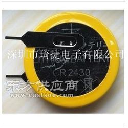 CR2430带线纽扣电池图片