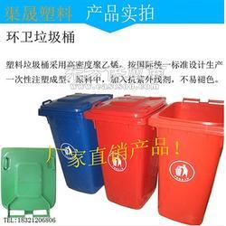 加厚240L塑料垃圾桶 240升环卫垃圾桶 240户外垃圾桶图片