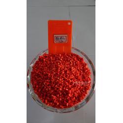 厂家供应荧光橘红色母粒 吹膜 注塑 拉丝 色母 浓度高色母 18元/kg图片