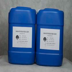水处理造纸杀菌剂报价、造纸杀菌剂、如相化工(查看)图片