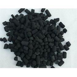 球形活性炭厂家、晨晖炭业(在线咨询)、活性炭厂家图片