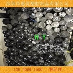 惠优塑胶专业生产防静电尼龙棒板 采购图片
