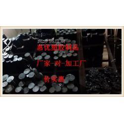 厂家直销 防静电尼龙棒 防静电尼龙棒 防静电塑料棒图片
