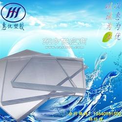 供应透明PC板、品优价惠PC板、A级PC板全网低价图片