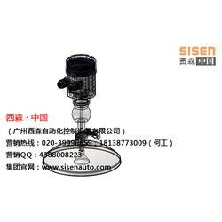 福建防腐雷达液位计-西森-福建防腐雷达液位计供应图片