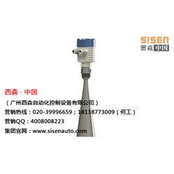 广东智能雷达料位计-广东智能雷达料位计选型-西森图片